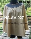 NA.AA-027