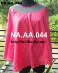NA.AA-044